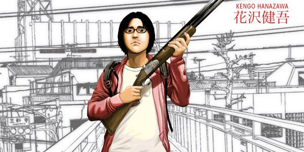 DARK HORSE COLLABORATES WITH JAPANESE PUBLISHER Dark Horse is proud to announce I Am a Hero Volumes 1-4, the first collaboration with Japanese publisher Shogakukan! I Am a Hero finds Hideo—a […]