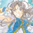 Dark Horse Comics brings you one of the longest classic manga graphic novels of Oh My Goddess!