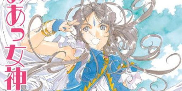 Dark Horse Comics brings you one of the longest classic manga graphic novels of Oh My Goddess! On its sixth volume as in omnibus edition. This manga is more of […]