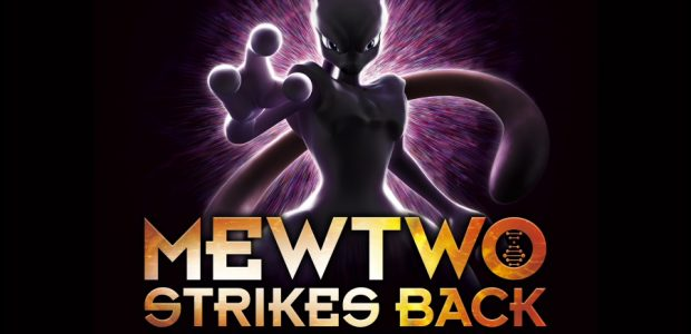 Newest CGI Animated Pokémon Movie to Debut Exclusively on Netflix on Pokémon Day, February 27, 2020 Official International Trailer Launches Today The Pokémon Company International and Netflix announced today that […]
