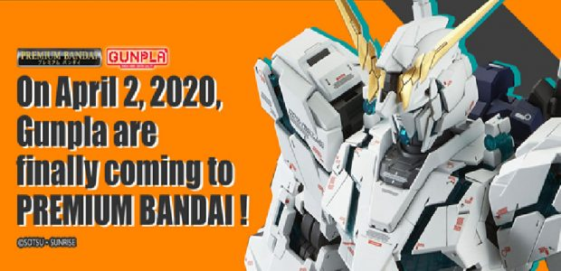 Premium Bandai USA Brings Exclusive Dragon Ball Figures and Gundam Models to North America Premium Bandai USA Online Store Adds Limited Edition S.H.Figuarts Action Figures from Tamashii Nations and Gundam […]