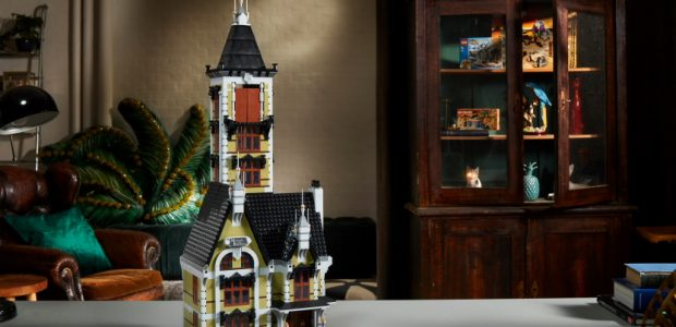 PREPARE TO BE SPOOKED WITH THE BRAND-NEW LEGO® HAUNTED HOUSE SET The LEGO Group has announced the LEGO Haunted House, a hair-raising new fairground build for adult thrill-seekers – available […]