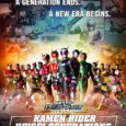 Panel and First Ever U.S. Screening of Kamen Rider Heisei Generations FOREVER Announced as Part of Nerdist House 2020
