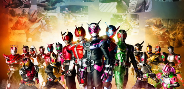 Panel and First Ever U.S. Screening of Kamen Rider Heisei Generations FOREVER Announced as Part of Nerdist House 2020 – Nerdist will partner with Shout! Factory TV and Team Kamen […]