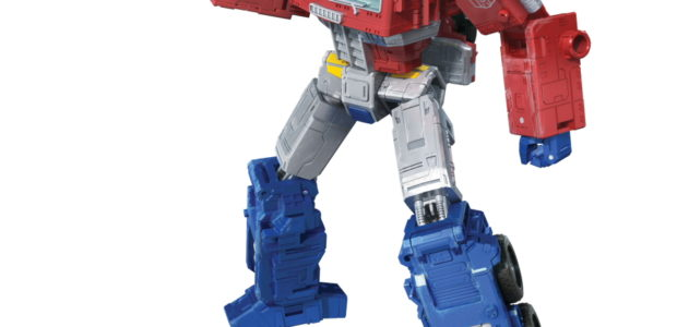 Hasbro just revealed a bunch of brand-new TRANSFORMERS figures during a Pulse Fan First Friday livestream this morning! Figures including Deluxe Bumblebee, Deluxe Elita 1, Deluxe Wheeljack, Deluxe Red Alert, […]