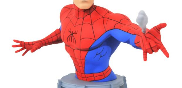 Walmart has long been known as a great place to get collectible toys, but now it's gotten even greater! Walmart has partnered with Diamond Select Toys on four exclusive products, […]