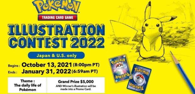 Pokémon Trading Card Game Illustration Contest to Open to US Trainers for the First Time Today, The Pokémon Company International and Creatures Inc. announced the Pokémon Trading Card Game Illustration […]
